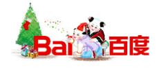 logo_baidu_com