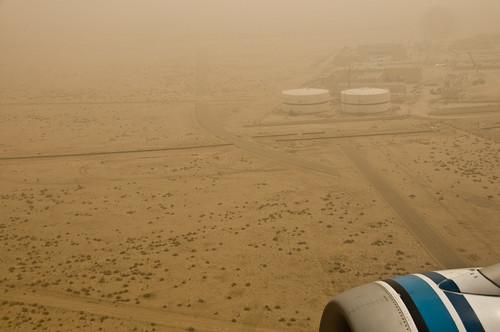 Kuwait Airport Landing Approach