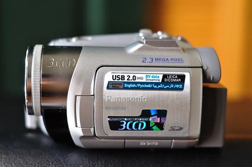 Panasonic NV-GS150 Camcorder DSC_0002