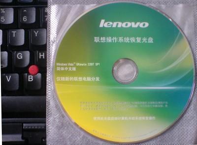 LENOVO.jpg.thumb.jpg