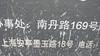 3131058655_03e325ecd2_t
