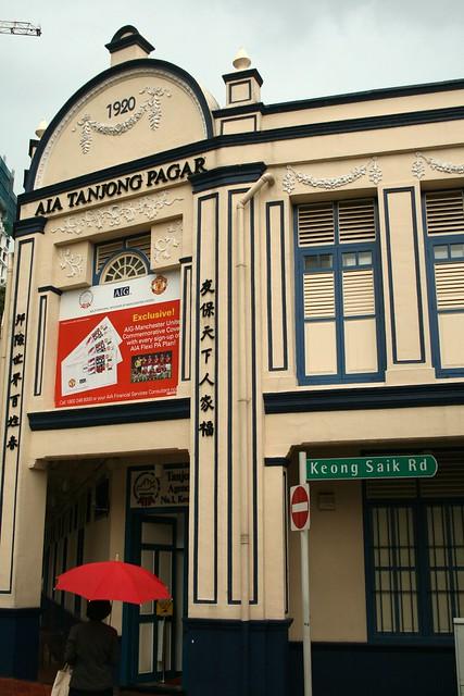 AIA Tanjong Pagar office, 1920 : exterior   Flickr - Photo Sharing!