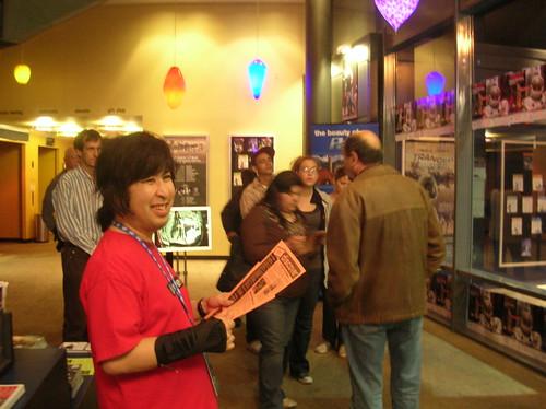 San Jose Repertory Theater, Cinequest '08