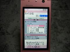 CIMG4290.JPG