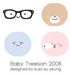 Baby Treeson 2008 photo by Bubi Au Yeung
