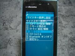 CIMG4288.JPG