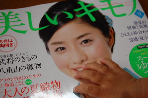 kimono magazine