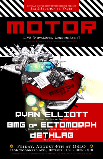 MOTOR poster [revised blog size]