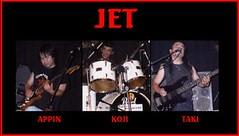 Ryukyu-no (Okinawan) Rock – JET » JET Band History