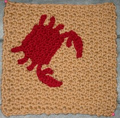 Afghan Square #26