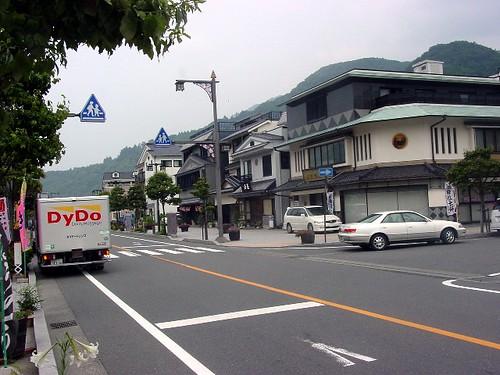 Minobe-town