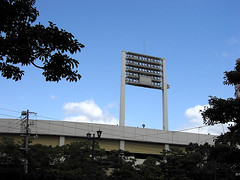 Hiroshima citizen Stadium