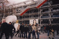Centre Pampidou, Paris, France