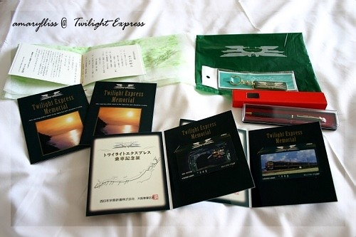 [Japan 2005] Twilight Express (2) 紀念品 @amarylliss。艾瑪[隨處走走]