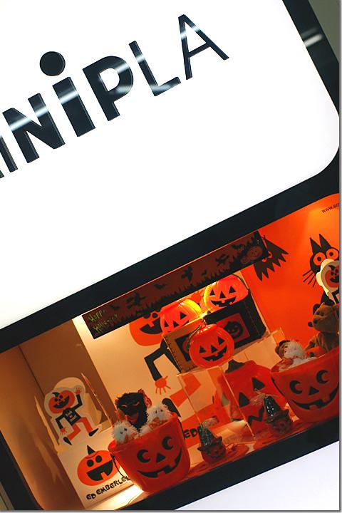 MiniPla Halloween 02 おっと,こちらは東京駅のミニプラ photo by *istD