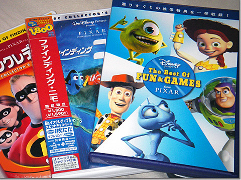 Pixar Fun and Games DVD