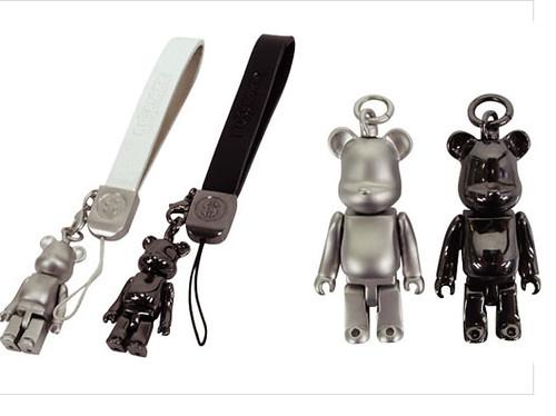 silverbearbrick_keychain