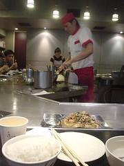 Guilin Teppanyaki