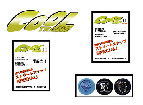 cooltrans_0905
