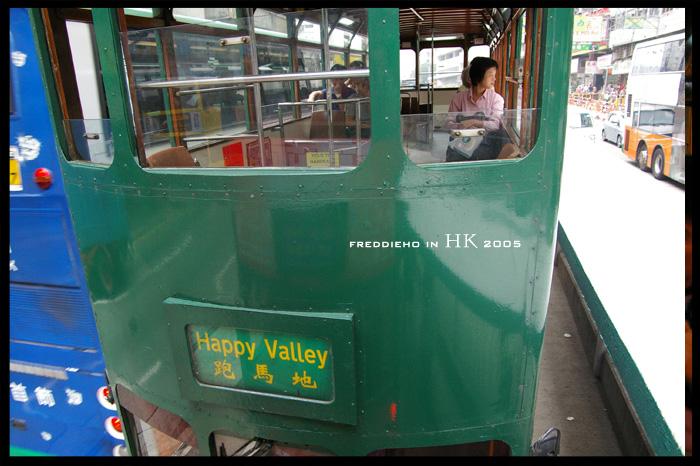 香港電車九