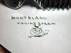 MONTBLANC : racing green
