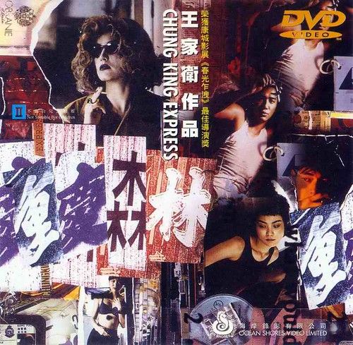 Chung King Express_HK DVD