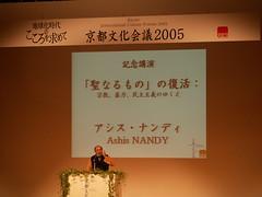 Ashis Nandy @ Kyoto