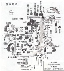 清水寺境內略圖