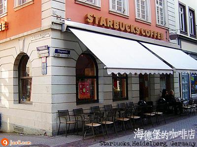Starbuks Heidelberg