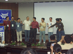 Closing Ceremony of CNBlogCon