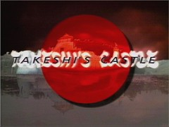 Logotipo de Takeshi's castle