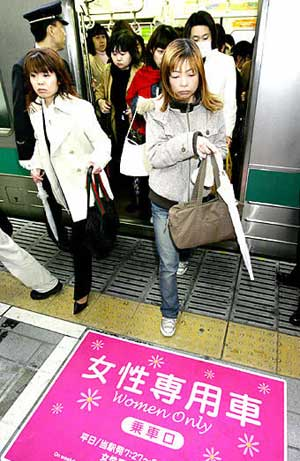 Women only carriages on Tokyo subway