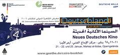 neues deutsches kino 23.01.06