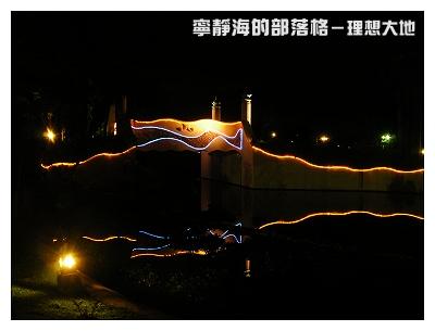 夏季感冬之旅_0118_理想大地燈光藝術