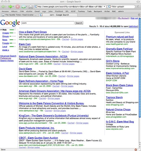 Google Layout