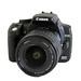 Canon EOS 350D IMG_8510