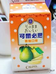 ONLY Taiwan!可爾必思柚子口味