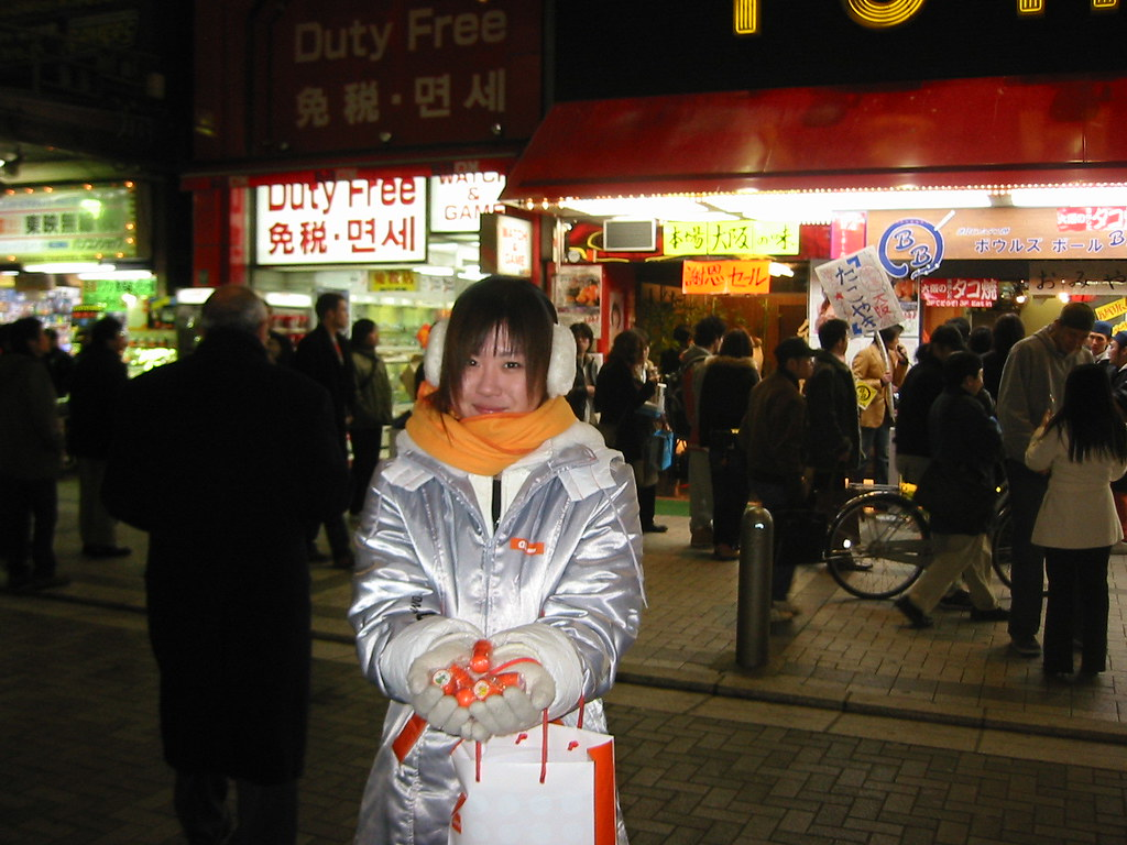 Akihabara campaign girl