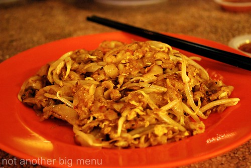 Ming Tien Char Kuay Teow RM4