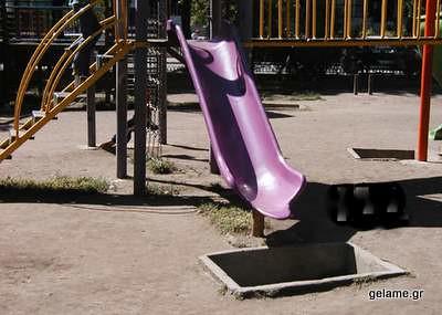 fail-owned-playground-fail