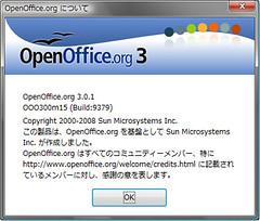 OpenOffice301