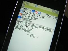 CIMG4334