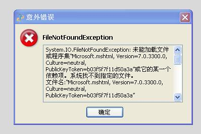 error-code snippet
