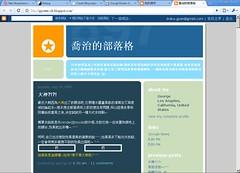 http://gpower-ch.blogspot.com/
