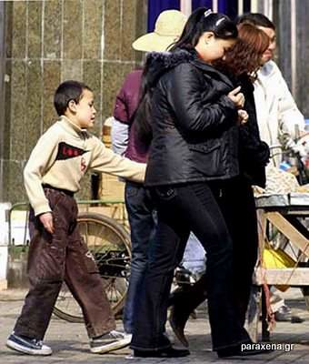 pickpocketing-china19