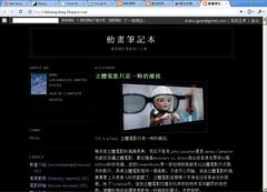 http://chihmingchang.blogspot.com/