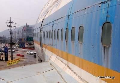 Boeing-747-restaurant-02
