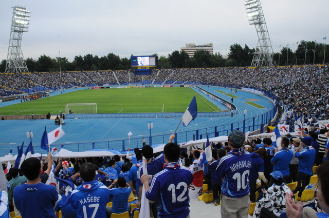 FIFA Worldcup Aisa PQ Japan vs. Uzbekistan | Flickr - Photo Sharing!