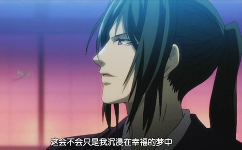 Hakuouki epi.08-059.JPG
