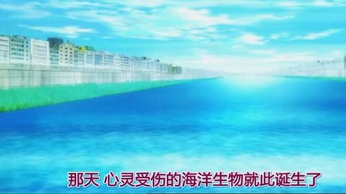 Arakawa epi.08-094.JPG